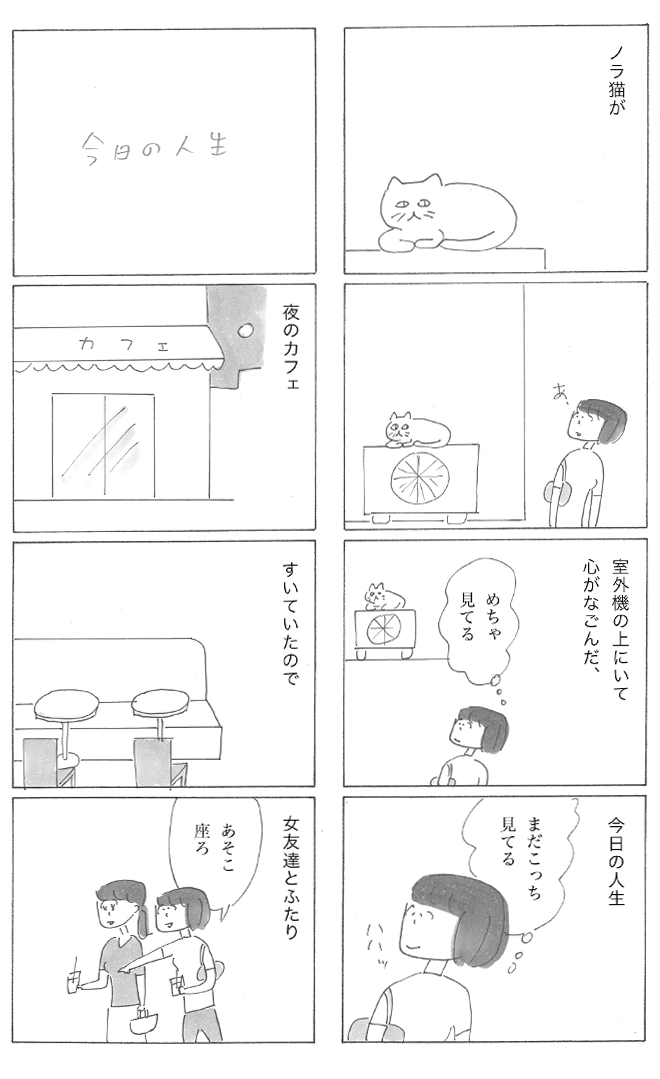0903-2.png