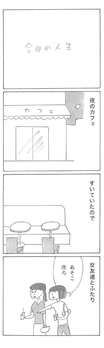 0903-22.png