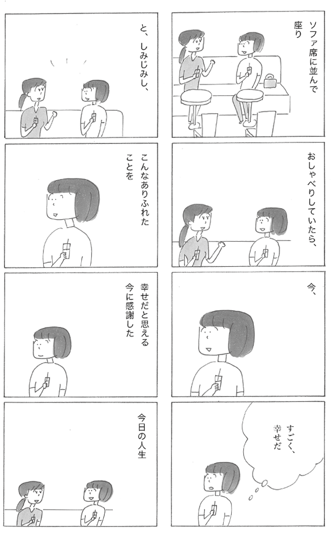 0903-3.png