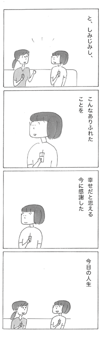 0903-32.png