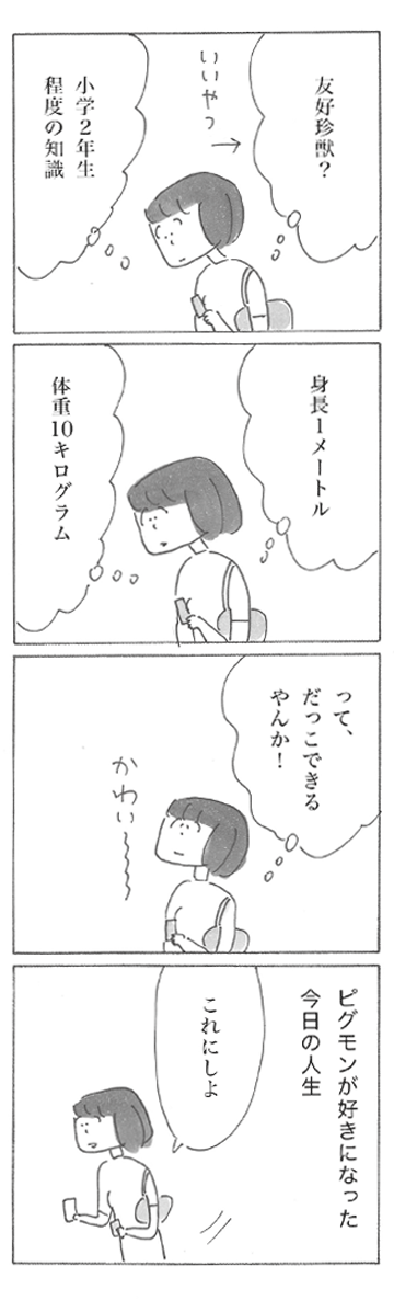 0903-42.png
