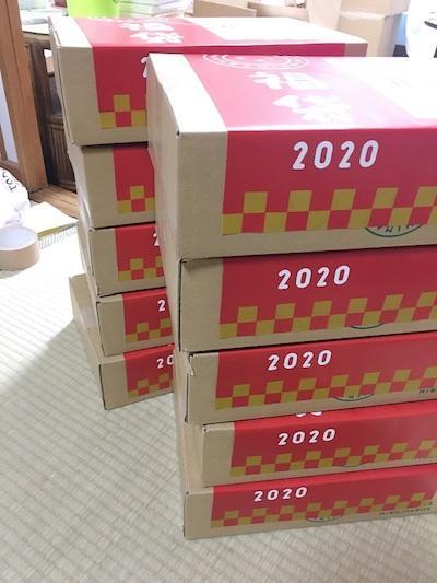 200108-1.jpg