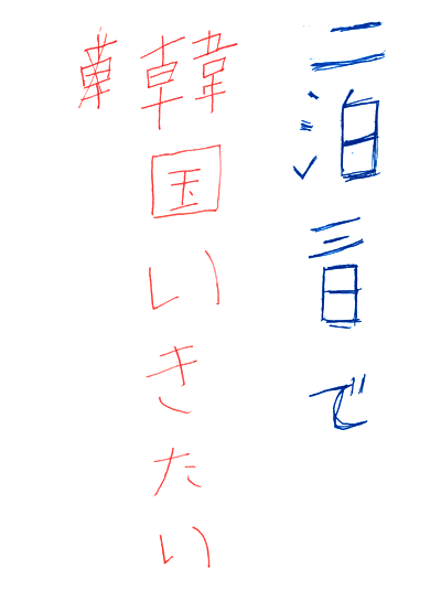 200122-1.png