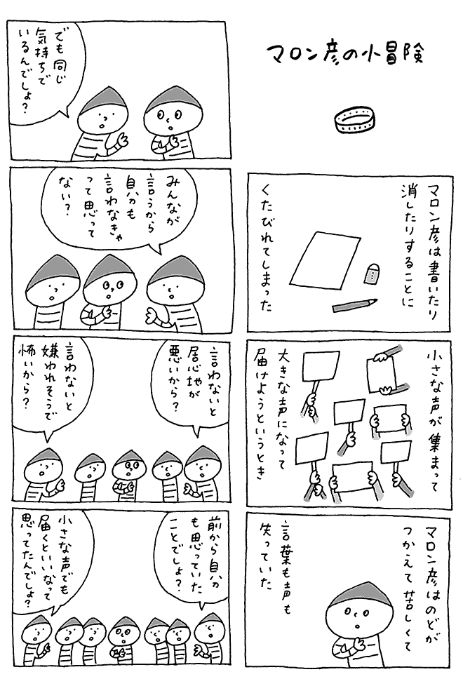 200528-1.png