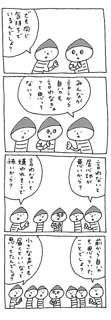 200528-12.png