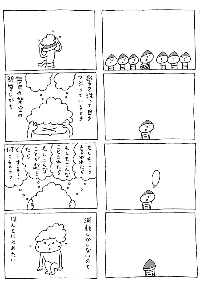 200528-2.png