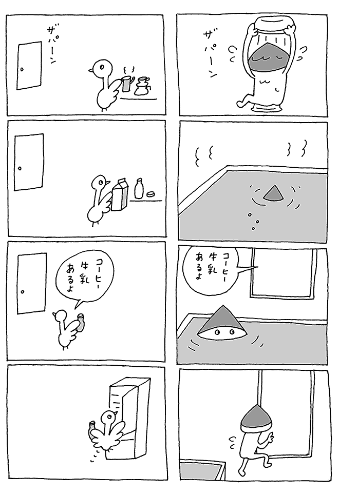 200528-3.png