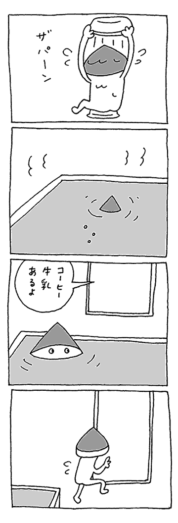 200528-31.png