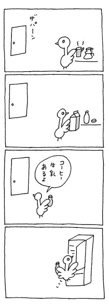 200528-32.png