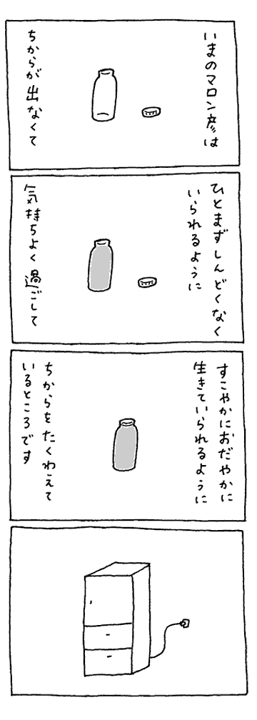 200528-41.png
