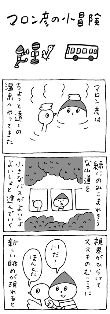 0919-s1.png