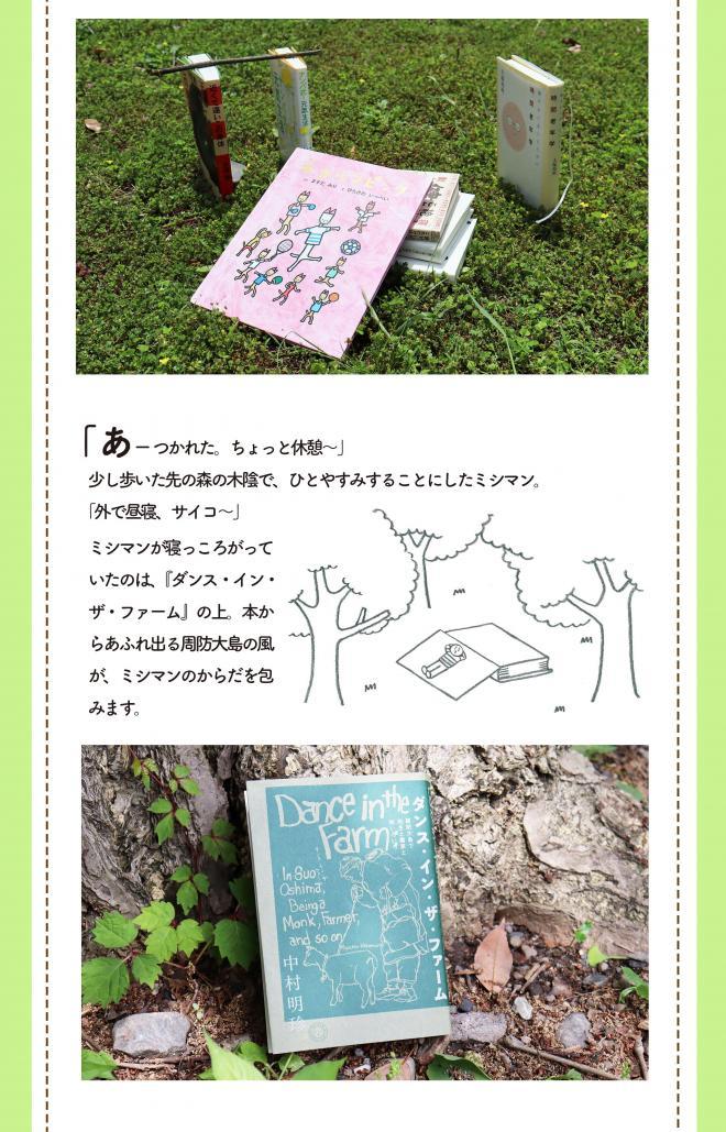 サイドストーリー2(結合済).jpg