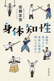 book_hirao.jpg