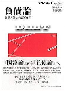 book_ishii_2.jpg