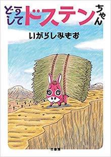 book_junko_2.jpg