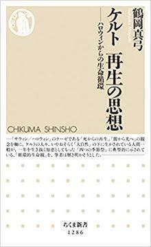 book_kono_2.jpg
