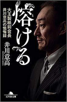 book_matu_2.jpg