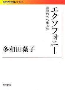 book_morita.jpg