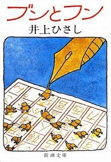 book_syaku.jpg