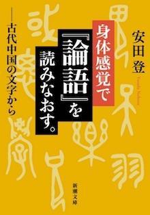 book_wakamatu.jpg