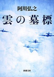 book_yasuda.jpg